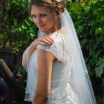 Свадьба фото Алена и Александр-11