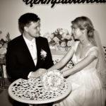 Свадьба фото Костя и Анна-34
