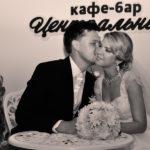 Свадьба фото Костя и Анна-35