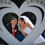 Свадьба фото Мирлан и Динара